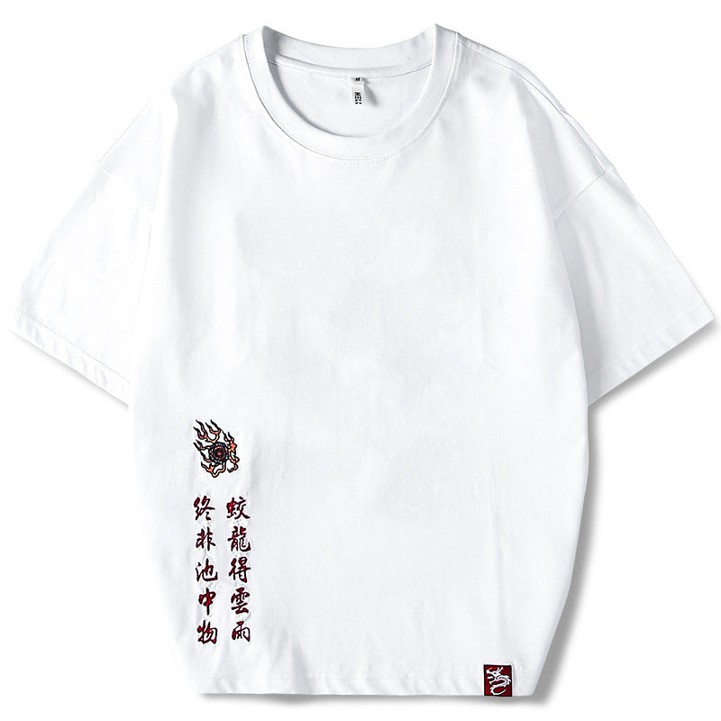Tee Shirt Blanc Dragon Rouge | MJ FRANKO