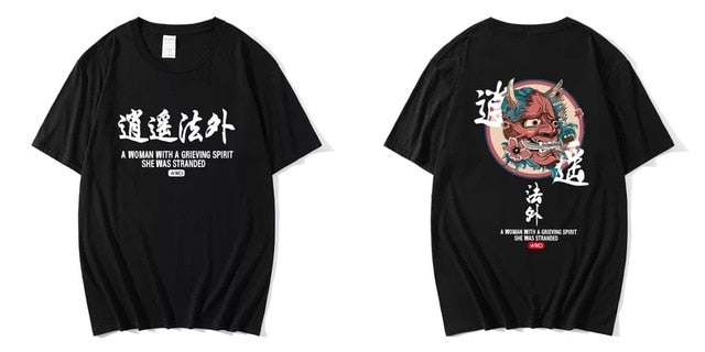 T Shirt Japonais Diable | MJ FRANKO