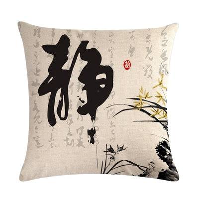 Coussin Motif Chinois