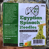 Egyptian Spinach Noodles