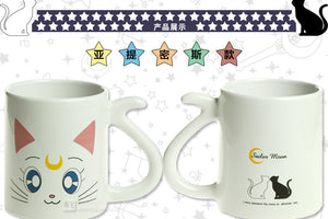 Couple Sailor Moon Coffee Mug - Modvaii