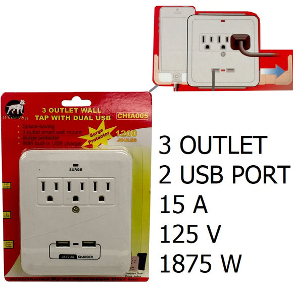 OUTLET DE 3 Y 2 USB CHARGER MULTIPLUG