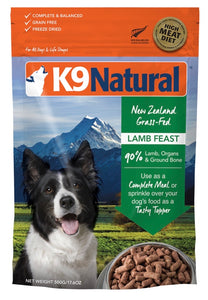K9 Natural Lamb Feast