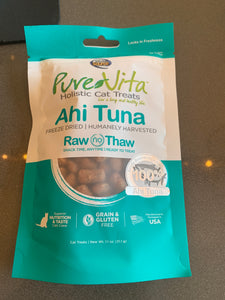 PureVita CAT Ahi Tuna Treats 1.1 oz