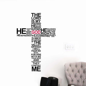 Vinyl Wall Sticker Decal- Cross, Psalm 23 - Adoration Apparel | Christian Shirts, Hats, for Women, Men and Toddlers