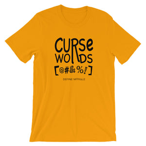 Curse Words - (Gold) Short-Sleeve Unisex T-Shirt