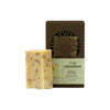 Vanissa Organic Soap Bar - Body Bar - Zesty Lemongrass - Made with Certified Organic Ingredients