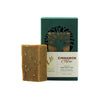 Vanissa Organic Soap Bar - Speciality Bar - Cinnamon & Aloe - Made with Certified Organic Ingredients
