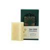 Vanissa Organic Soap Bar - Speciality Bar - Tea Tree & Calendula - Made with Certified Organic Ingredients
