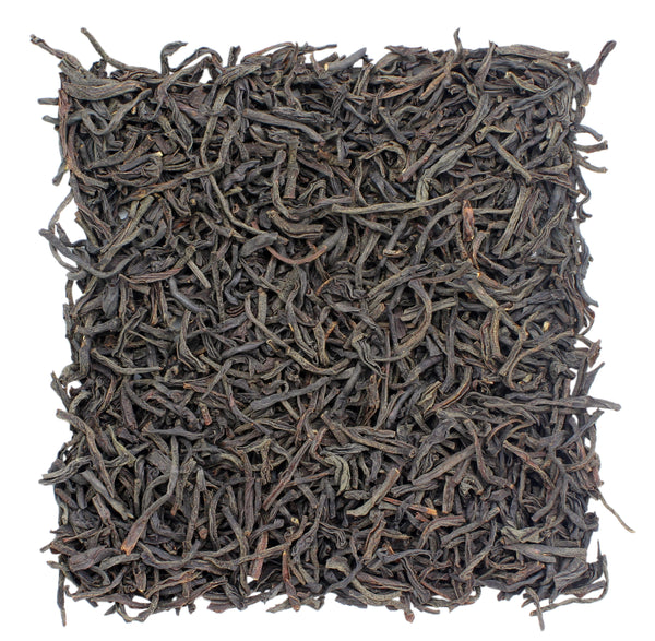 Ceylon Estate Black Tea Sample