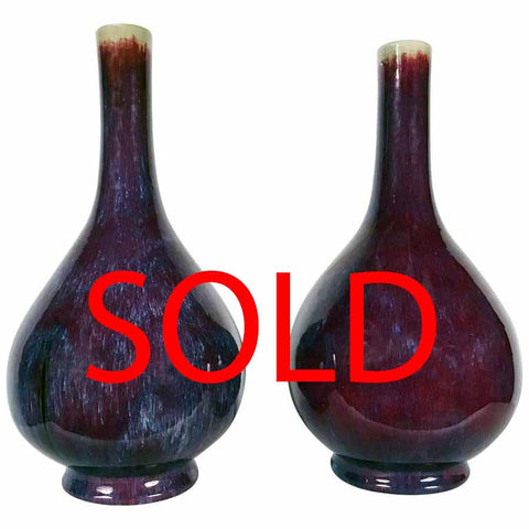 Large Pair of Antique Chinese Sang Boeuf Pear-Shaped Vases