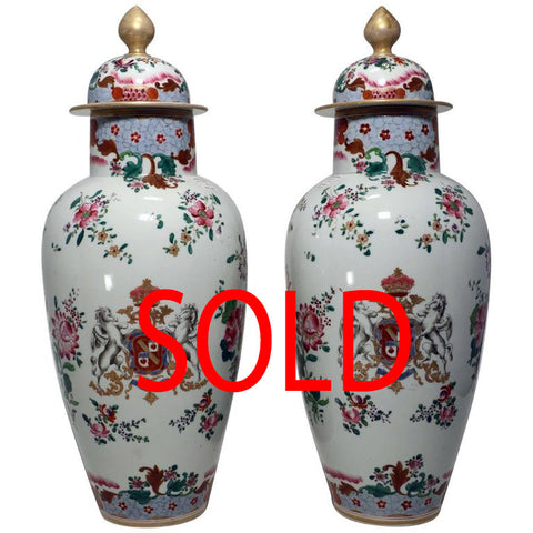 "Large Pair of Antique Samson ""Chinese Export"" Armorial Porcelain Covered Vases"