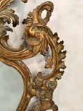 Baroque Style Giltwood Mirror