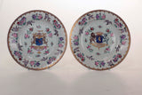 Set of Four Chinese Export Style Hand-Painted Armorial Cabinet Plates by Samson