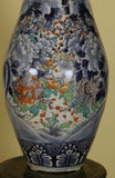 Large Antique Japanese Porcelain Vase