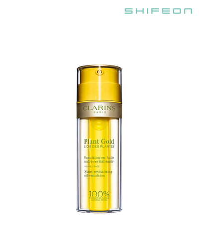 Plant Gold Nurti-Revitalizing Oil Emulsion