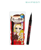 Heroine Make Smooth Liquid Eyeliner Waterproof