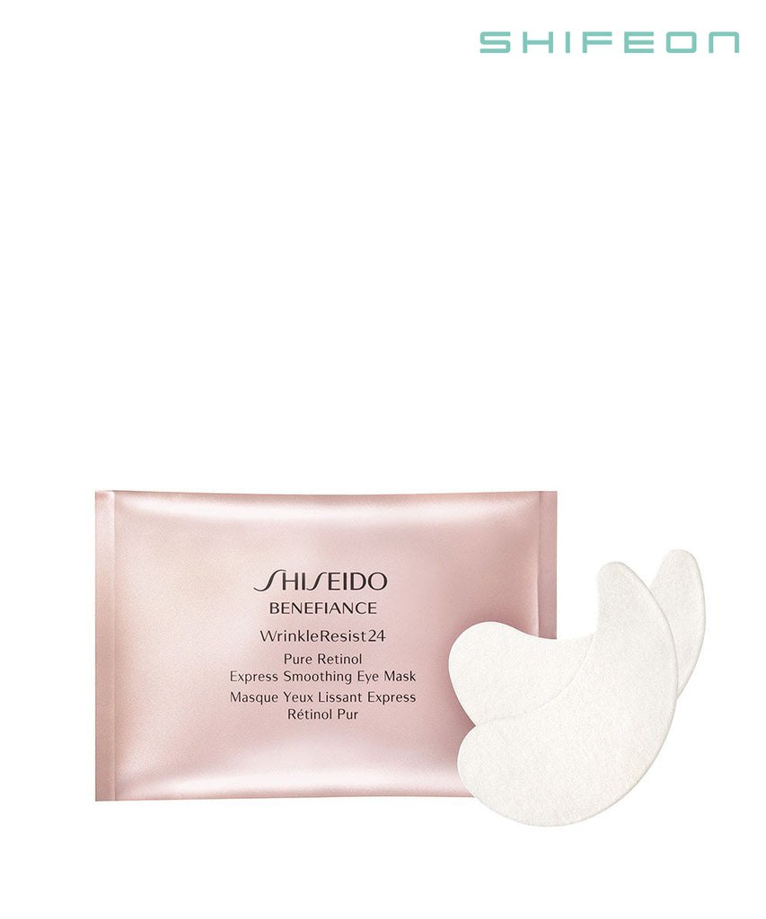 Benefiance WrinkleResist24 Pure Retinol Express Smoothing Eye Mask