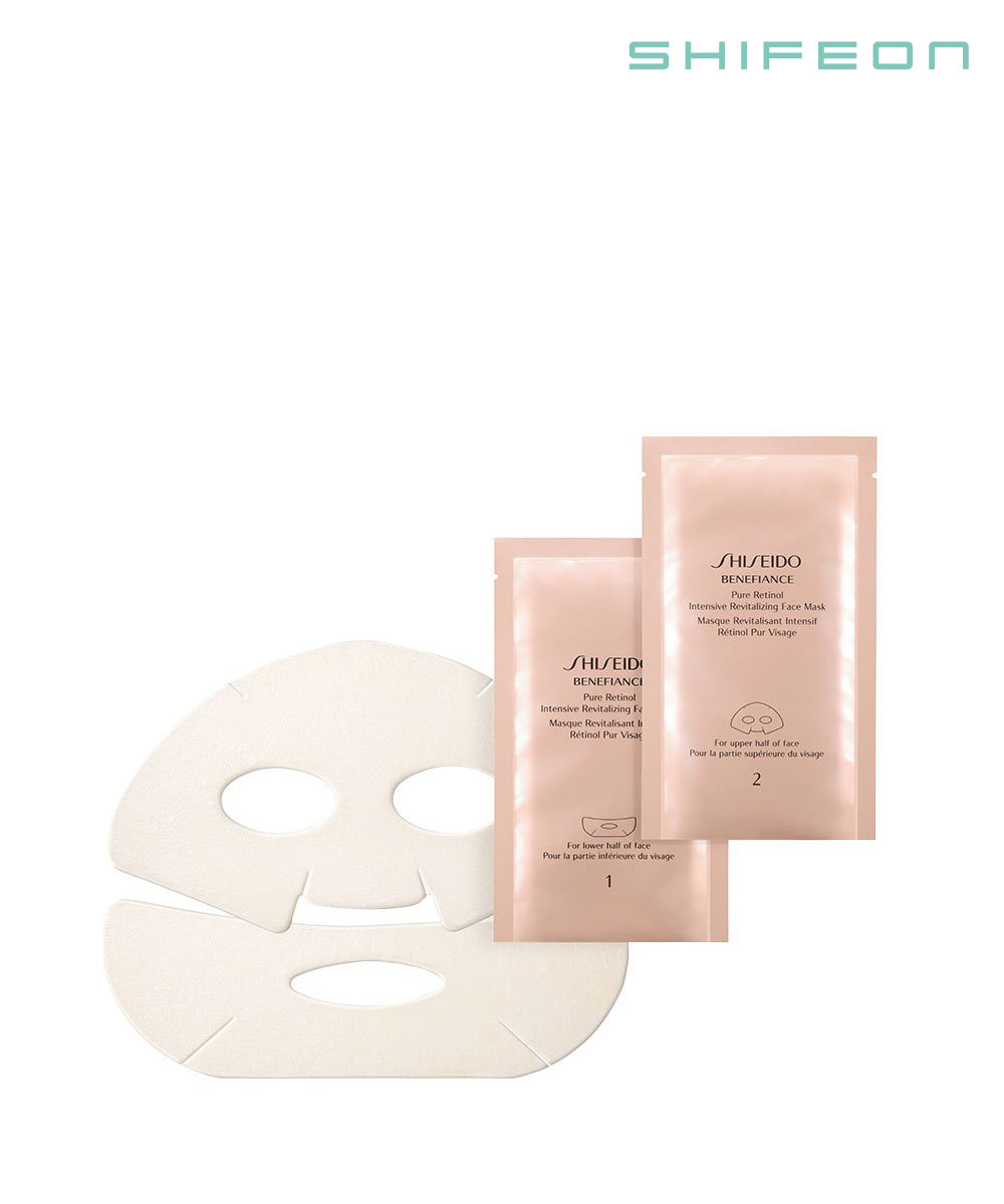 Benefinance Pure Retinol Intensive Revitalizing Face Mask