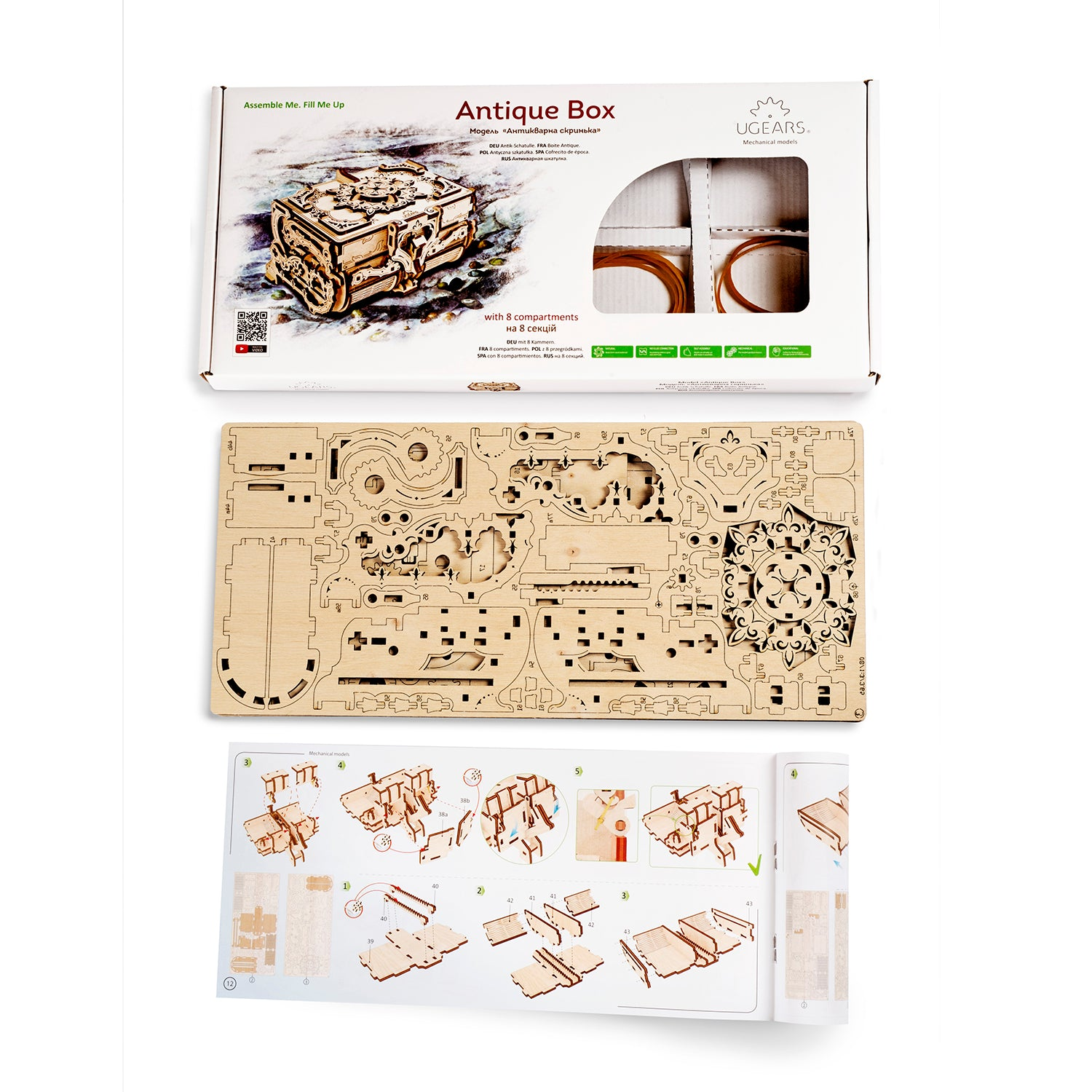 """Antique Box"" mechanical model kit"