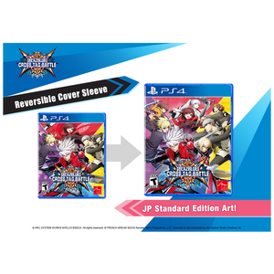 BlazBlue Cross Tag Battle Collector's Edition (PS4)