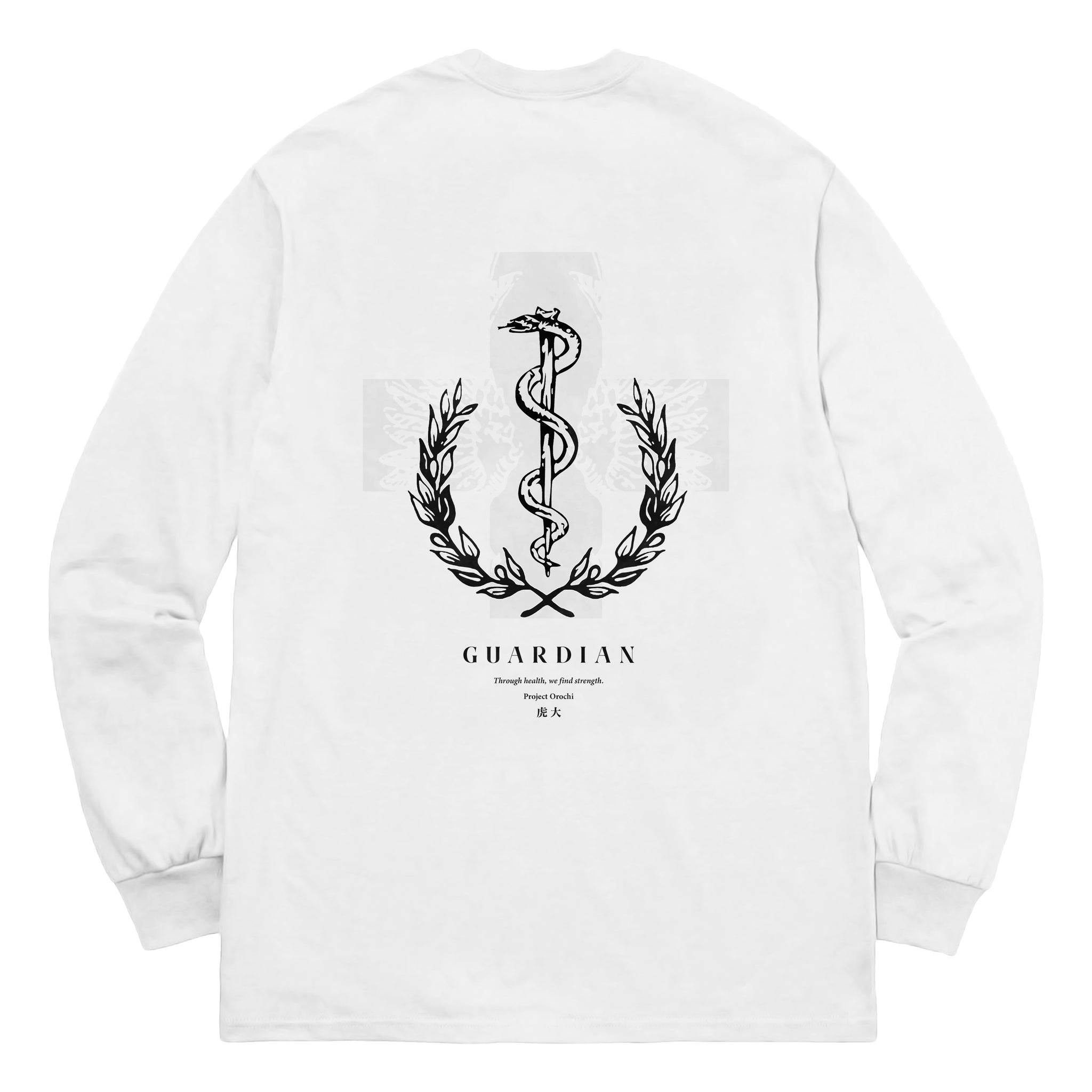 Guardian Long Sleeve - White