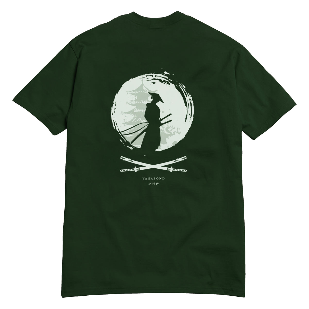 Aramusha Tee - Forest Green