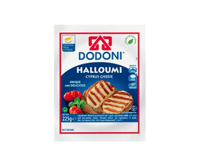 Dodoni Greek Haloumi Cheese 225g-Groceries-Dodoni-Fresh Connection