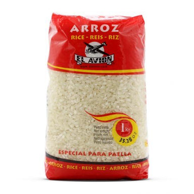 El Avion Arroz Spanish Paella Rice 1kg-Groceries-Gippsland Cheese-Fresh Connection