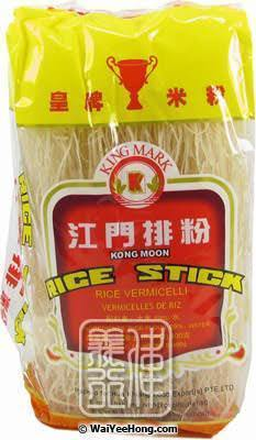 Kong Moon Rice Vermicelli 454g-Kong Moon-Fresh Connection