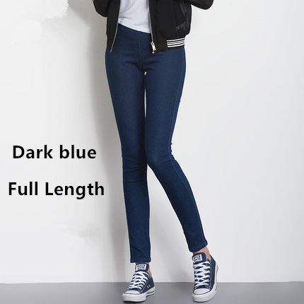 Casual Women Jeans Pant Slim Stretch Cotton Denim Trousers - elatestore