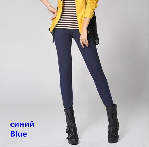 Women Warm Winter Trousers Solid Thick Fleece Jeans Pencil Denim Pants - elatestore