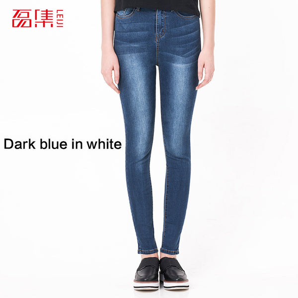 Jeans for women Jeans With High Waist  Jeans  Woman High Elastic plus size Women Jeans  femme washed casual skinny pencil  pants - elatestore