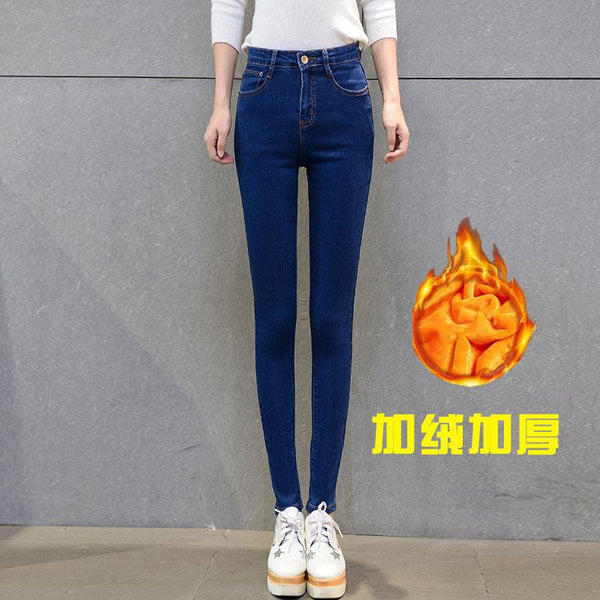 Winter Women Thick Warm Denim Pants Casual Stretch Skinny Pencil Jeans Slim Waist - elatestore