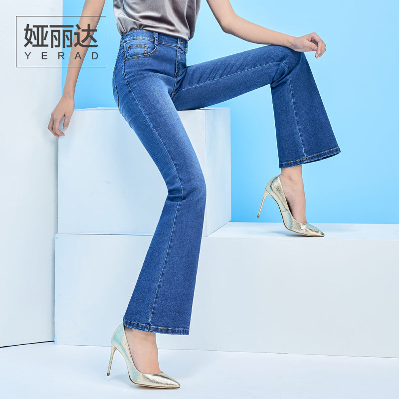 ea668ec93428c Yerad 2019 Spring Slim Fit Flare Jeans For Woman Fashion Bell Bottom Pants  Vintage Office Lady Denim Trousers