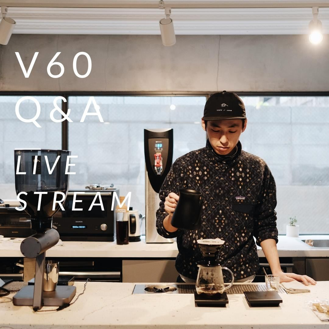 Hario V60の抽出レシピのQ&A // 5月16日 Live 配信