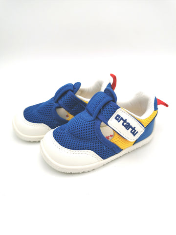 Blue & Yellow Summer Sneakers