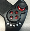 Image of bluetooth controller for android