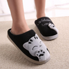 Image of CUTE CAT PAW SLIPPERS