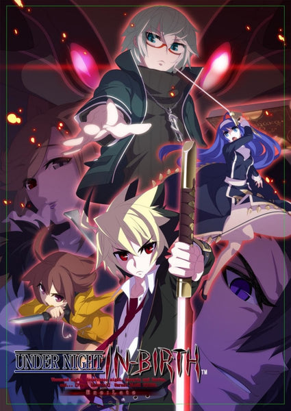 Under Night IN-Birth Exe:Late - Oynasana