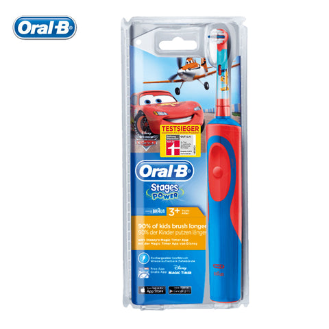 Oral B Children Electric Toothbrush Safety Rechargeable for Kids Ages 3+