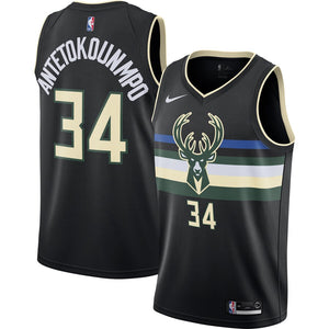 Giannis Antetokounmpo Bucks Statement Jersey