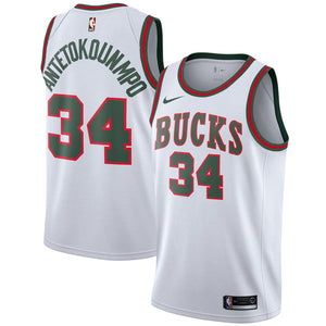 Giannis Antetokounmpo Bucks Red and Green Jersey
