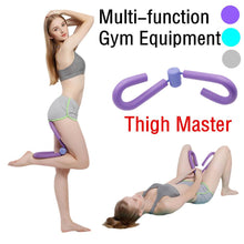 Best for Woman Thigh Master Leg Muscle Fitness Workout Exercise Multi-function Gym Equipment - Livingaffiliate