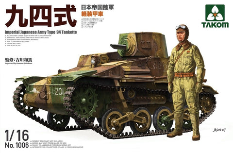 Takom 1/16 Imperial Japanes Army Type 94 Tankette Kit