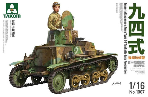 Takom 1/16 Imperial Japanes Army Type 94 Tankette Late Kit