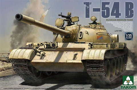 Takom 1/35 Plastic Assembly Kit Russian T54B Late Type Medium Tank