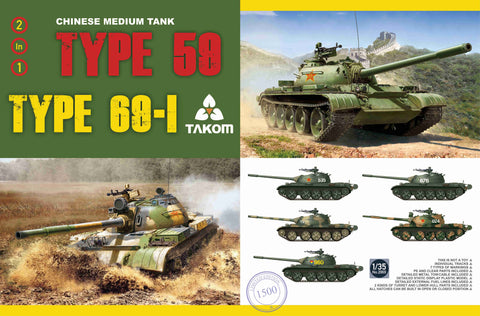 Takom 1/35 Chinese Type 59/69 Medium Tank (2 in 1) Kit