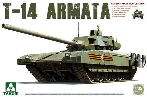 Takom 1/35 Russian T14 Armata Main Battle Tank Kit