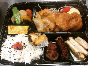 Dinner: Ginger Pork Bento